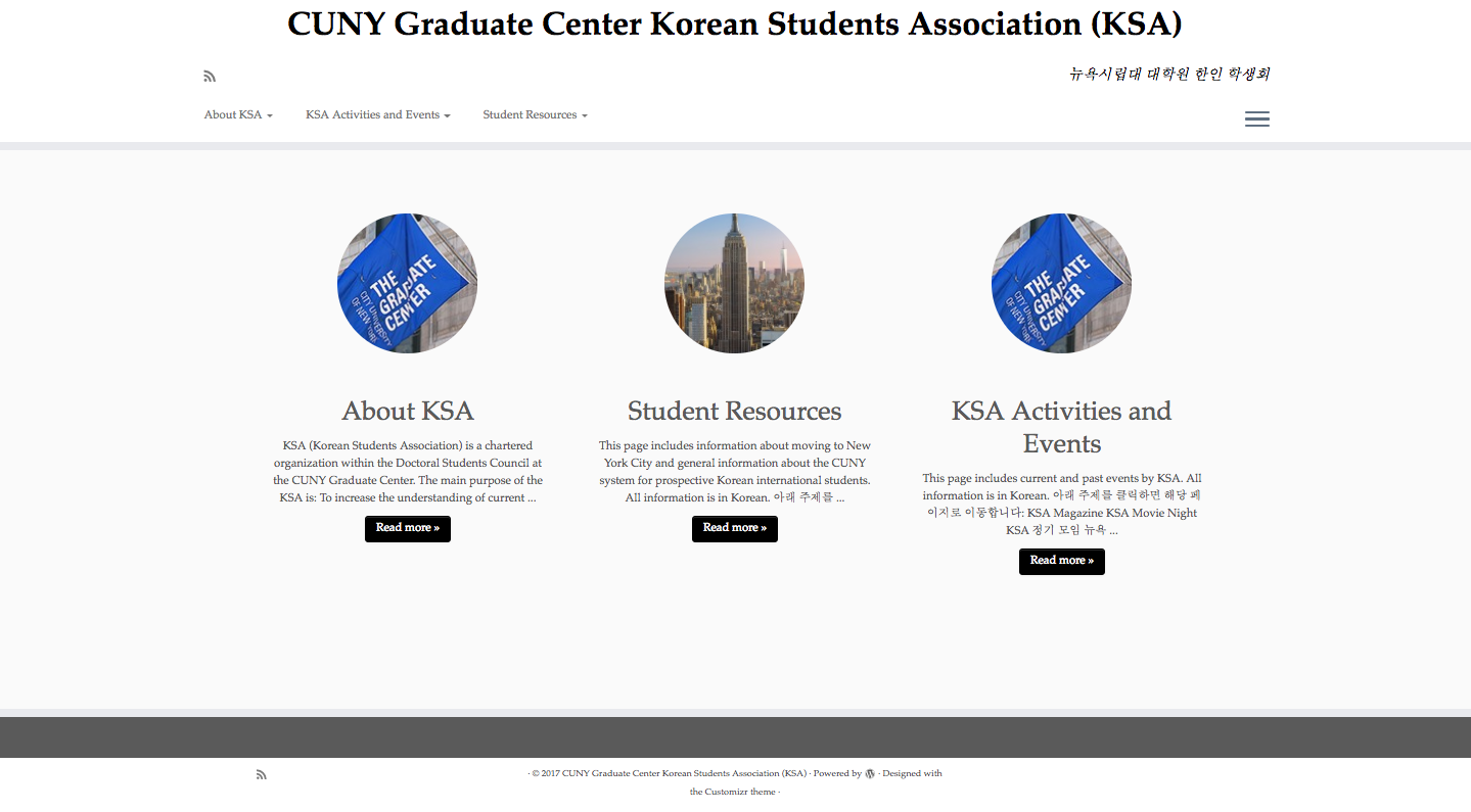 Korean Students Association Site