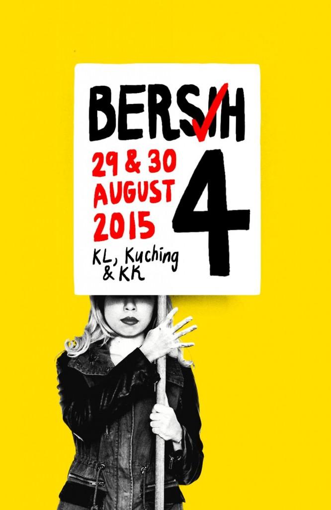 Bersih 4 announcement