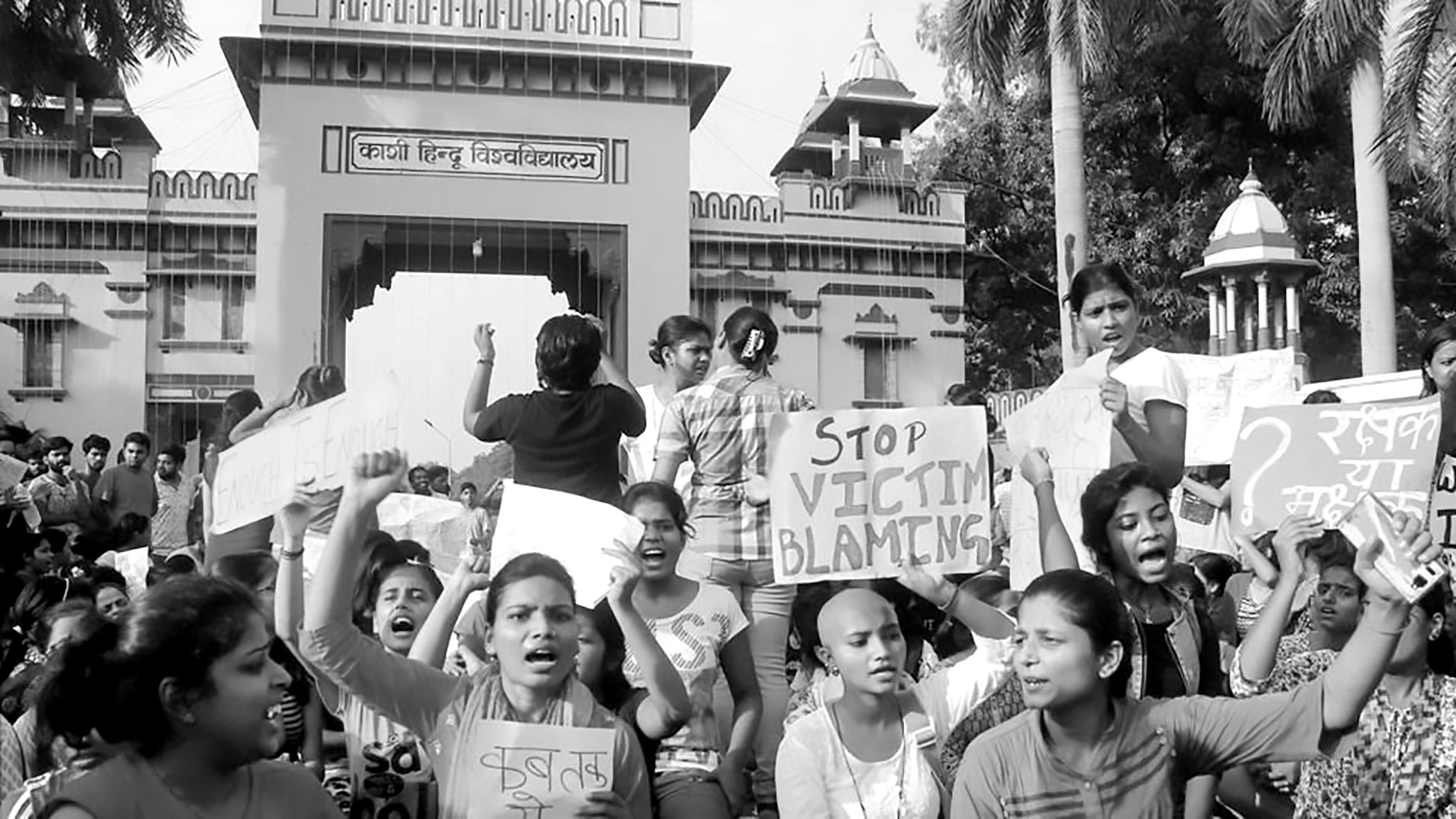bhu-students-protest