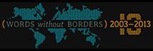 logo_wwborders_10yr